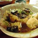 Tomiya - 謎の魚、グベ