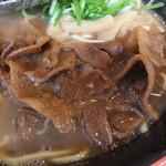tokushimara-memmenou -