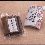 かぎや - 料理写真:滋賀県の郷土菓子『でっち羊羹』