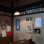 そば処茶屋 -