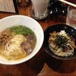 嵐風 - 牛塩らーめんと牛ミニチャーシュー丼