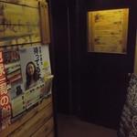 ターラ - ターラ 札幌南1条