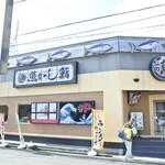 沼津魚がし鮨 - 2014.1