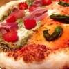 ASSE - 料理写真:ジェノベーゼとマルゲリータ(ハーフ&ハーフ)