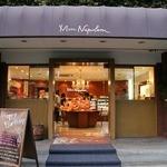 モン・ナポレオン - 入口