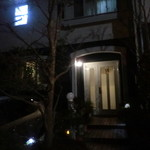ボンヌマン - 外観は一般的な住宅です