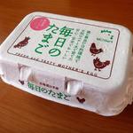 23685654 - たまご 国産鳥桜(ピンク玉)