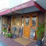 ヴィーナー ローゼ - 自家焙煎&お菓子のお店。かわいいです。