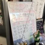 YUI - 2014年1月  ゴチ飯