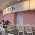 サロン・ド・テ ルピシア - 明るい雰囲気ですよ!