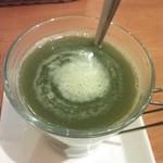 イシガキ ユーグレナガーデン - 緑汁