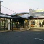 LEONE - 最寄駅は信越線「北高崎」駅です。