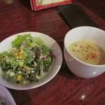 23689089 - サラダとスープ