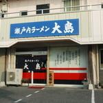 23689975 - 光駅近くにあります。