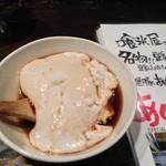 23690328 - じーまーみー豆腐