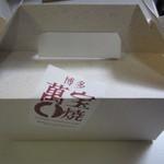 博多 萬宝焼  - 料理写真:迷ったので4種類を3個づつ買って社員に好きな物を選ばせる事にしました。