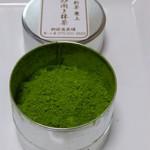 柳桜園茶舗 - 炉開抹茶 2,100円(20g)