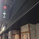 23694535 - ヨドバシカメラの道を挟んで反対側