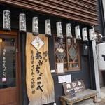 博多あかちょこべ - 2014.1