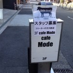cafe Mode -