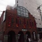 旬の海鮮 シーマーケット札幌 - SEA MARKET.sapporo 札幌南2条