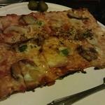 IG - ハマの名物四角いピザ