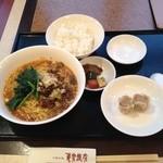 23699935 - 正宗担々麺セット950円