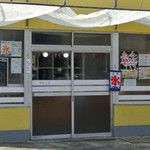 bake shop hayashi -