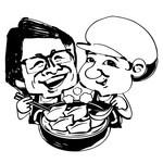肉汁水餃子 餃包 - 曾さん家のおふくろの味・肉汁水餃子