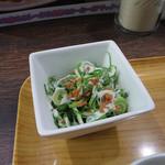 銀座デリー - 特製の「ネギサラダ」。臭みも抑えられてメチャ旨でした!