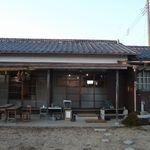 手づくりや - 昭和の文化住宅風(?)