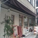 SKA VI FIKA Bagel&Muffin - 最寄駅はJR摂津本山駅。