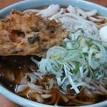 新井製麺所 - まじり三種(うどん、そば、きしめん×一玉ずつ)