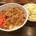 神戸らんぷ亭 - 醤油牛丼サラダセット