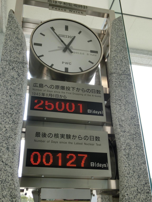 東横INN  広島駅南口右