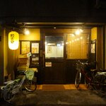餃子屋 じなんぼ - 2014.1.16現在 店舗外観
