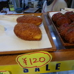 ドナルドダック - カレーパン120円