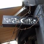 Kanda Coffee -