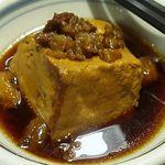 ぼんてん漁港 - お通しは肉豆腐
