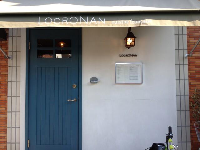 ロクロナン - お洒落な外観