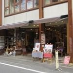 ムモクテキカフェ - mumokuteki cafe