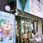 横浜スコーンクラブ -