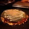 麿呂の館 - 料理写真:コロ玉