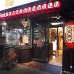 串鳥 - 串鳥 南2条店