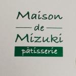 Maison de Mizuki - 持ち帰り用のお箱
