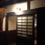 田舎茶屋 千恵 - 玄関
