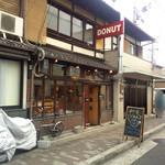 かもDONUT  - 外観は民家リノベ系。北大路駅より5分程新町通り沿い【'14.1月】