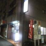 あんちゃん - 青梅街道側