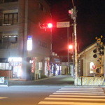 あんちゃん - 駅の前(右の建物が駅)