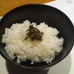柾 - ばっけみそ乗っけたご飯